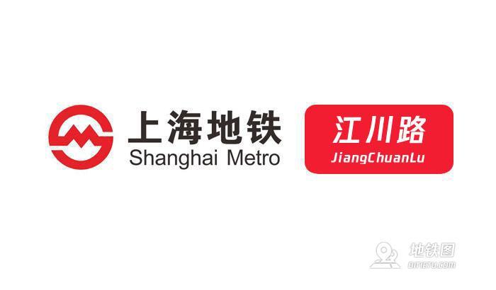 江川路地铁站 上海地铁江川路站出入口 地图信息查询  上海地铁站  第1张