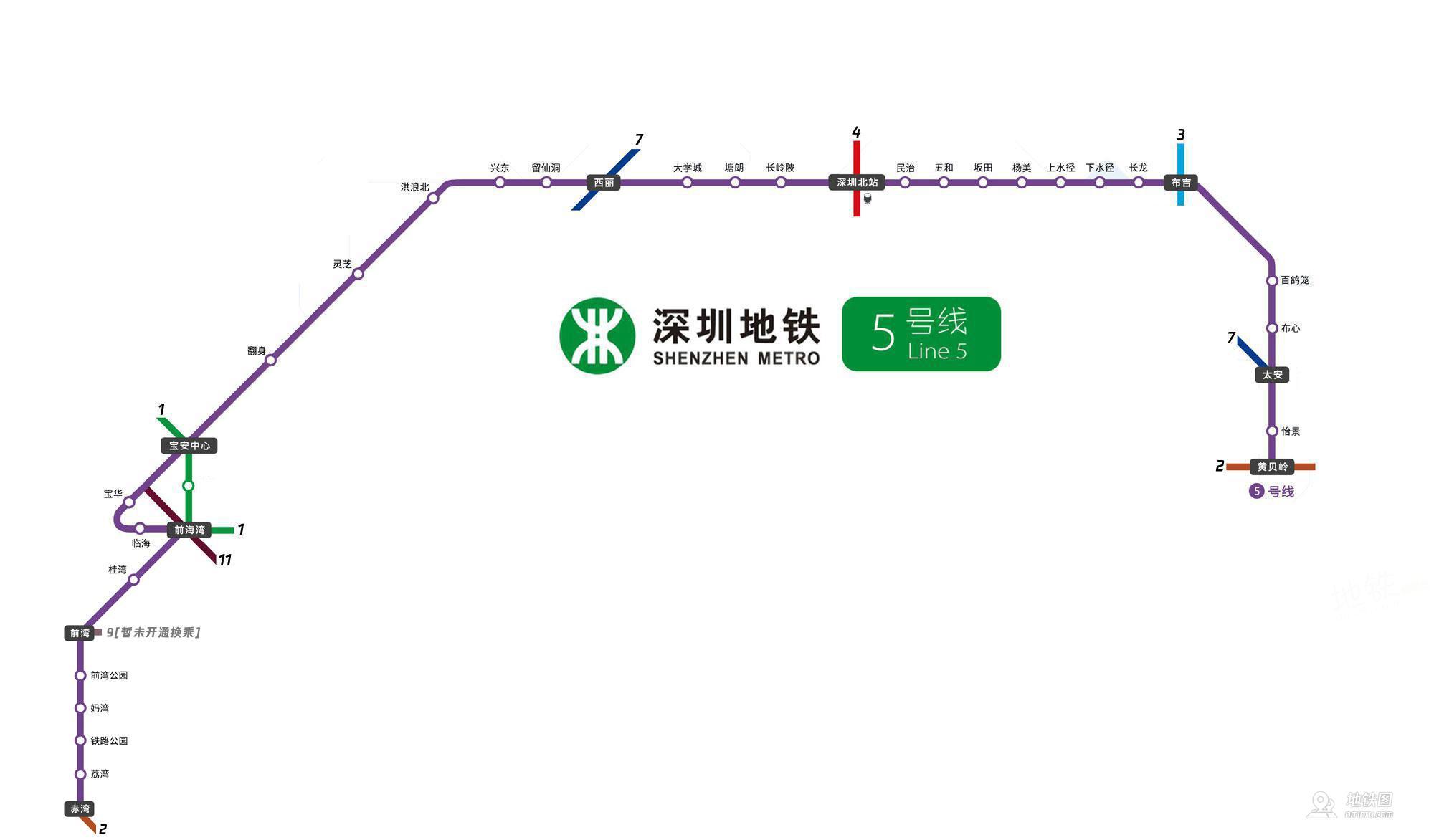 环中线运营时间_深圳地铁5号线线路图_运营时间票价站点_查询下载 - 地铁图