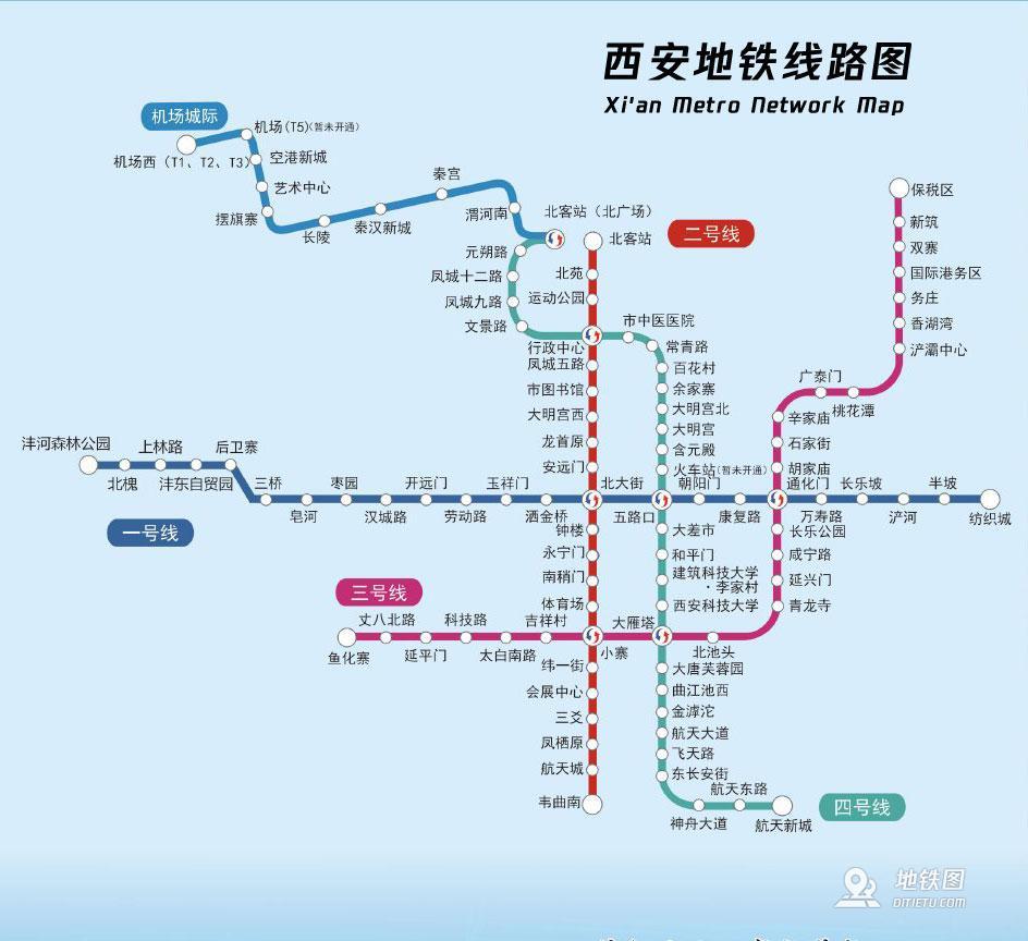 西安地铁线路图 运营时间票价站点 查询下载 西安地铁线路图 西安地铁票价 西安地铁运营时间 西安地铁 西安地铁线路图  第1张