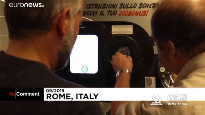 罗马推行塑料瓶换地铁票计划:1瓶=0.05欧 地铁票 旅行者 塑料瓶 罗马地铁 轨道动态  第1张