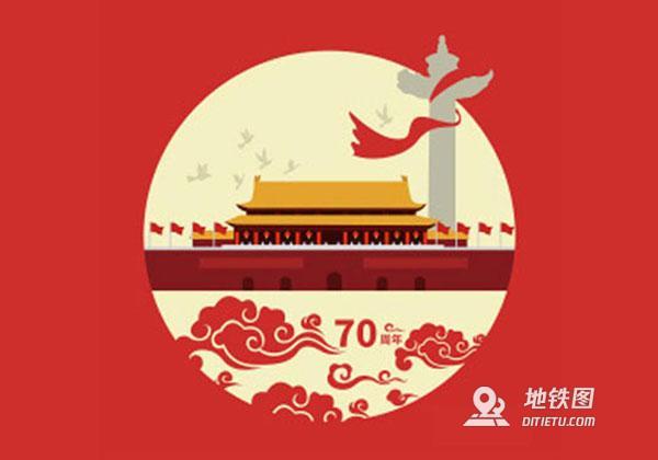 庆祖国成立70周年,多地城轨地铁扎堆开通