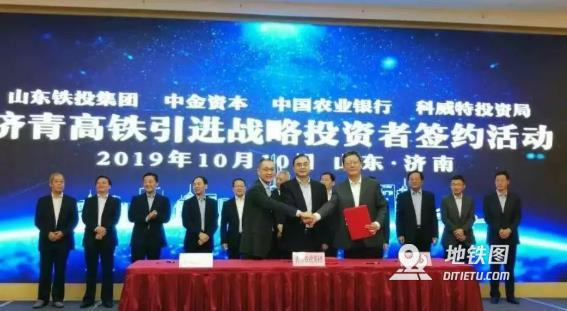13.86亿!济青高铁开创先例 成中国高铁首例引入外资 投资 中国高铁 济青高铁 外资 高铁资讯  第1张