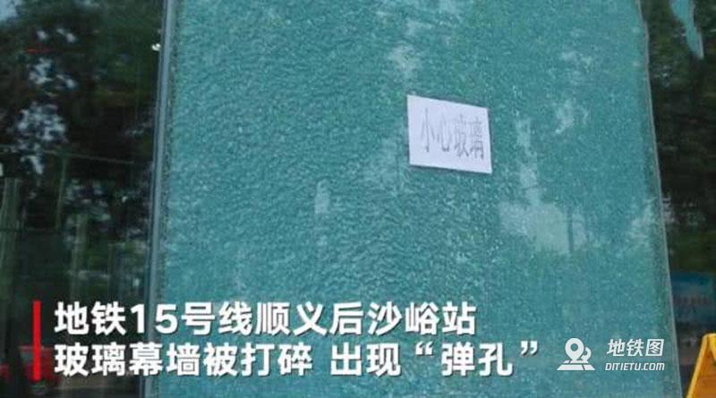男子持弹弓击碎地铁站玻璃获刑两年