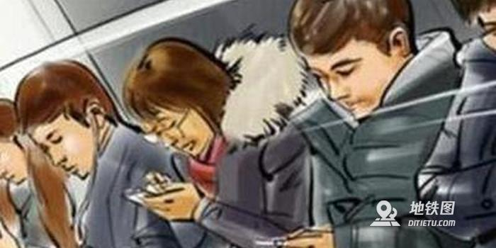 交通部:乘客在城市轨道交通列车内不得进食 躺卧座席 轨道交通 地铁 客运 管理办法 运输部 轨道动态  第1张