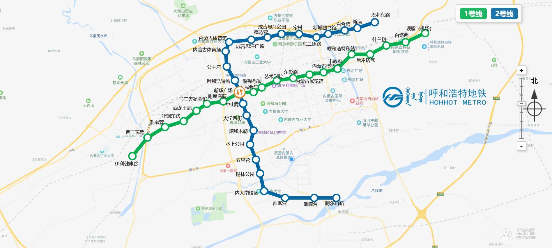 呼和浩特地铁线路图 运营时间票价站点 查询下载 呼和浩特地铁1号线查询 呼和浩特地铁1号线运营时间 呼和浩特地铁1号线线路图 呼和浩特地铁1号线 呼和浩特地铁一号线 呼和浩特地铁线路图  第1张