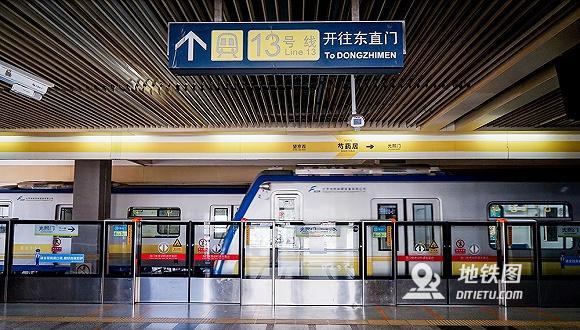 谁在掌握地铁信号系统? 众合科技 交控科技 信号系统 地铁 轨道故事  第1张