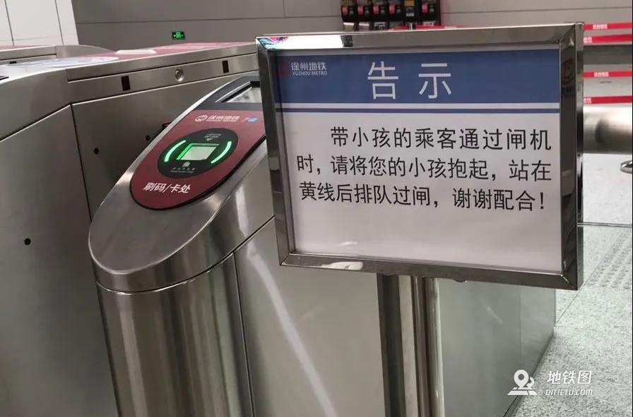 地铁过闸机的正确打开方式