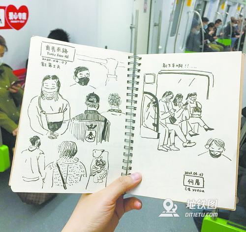 """""""95后""""插画师晒出百张地铁上创作的简笔画 引发关注"""