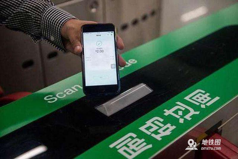 成渝地铁实现一码通行 促产业、人口流动更高效