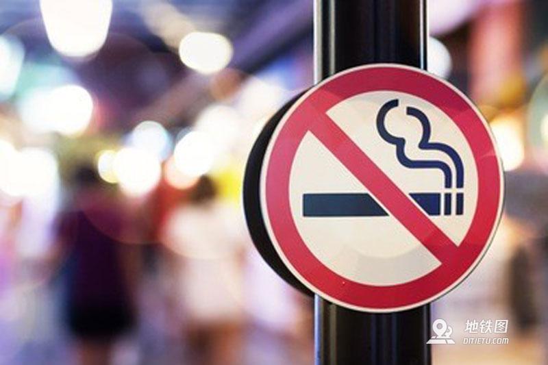 在地铁里抽烟被怎么处罚更合适些?