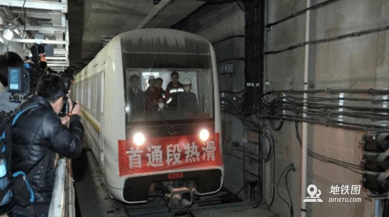 地铁冷滑、热滑试验是什么意思? 实验 热滑 冷滑 地铁 轨道知识  第2张