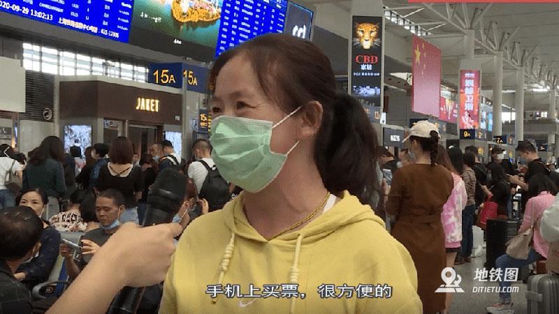 他们为什么选择高铁出行? 便捷 中秋 国庆 高铁出行 高铁资讯  第2张