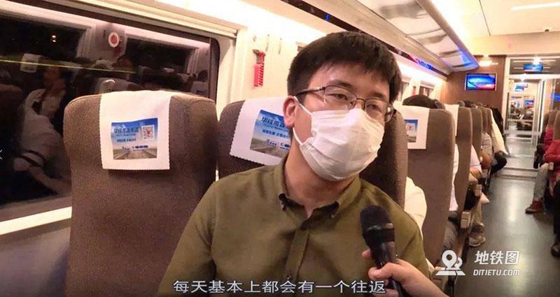 他们为什么选择高铁出行? 便捷 中秋 国庆 高铁出行 高铁资讯  第3张