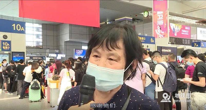 他们为什么选择高铁出行? 便捷 中秋 国庆 高铁出行 高铁资讯  第5张