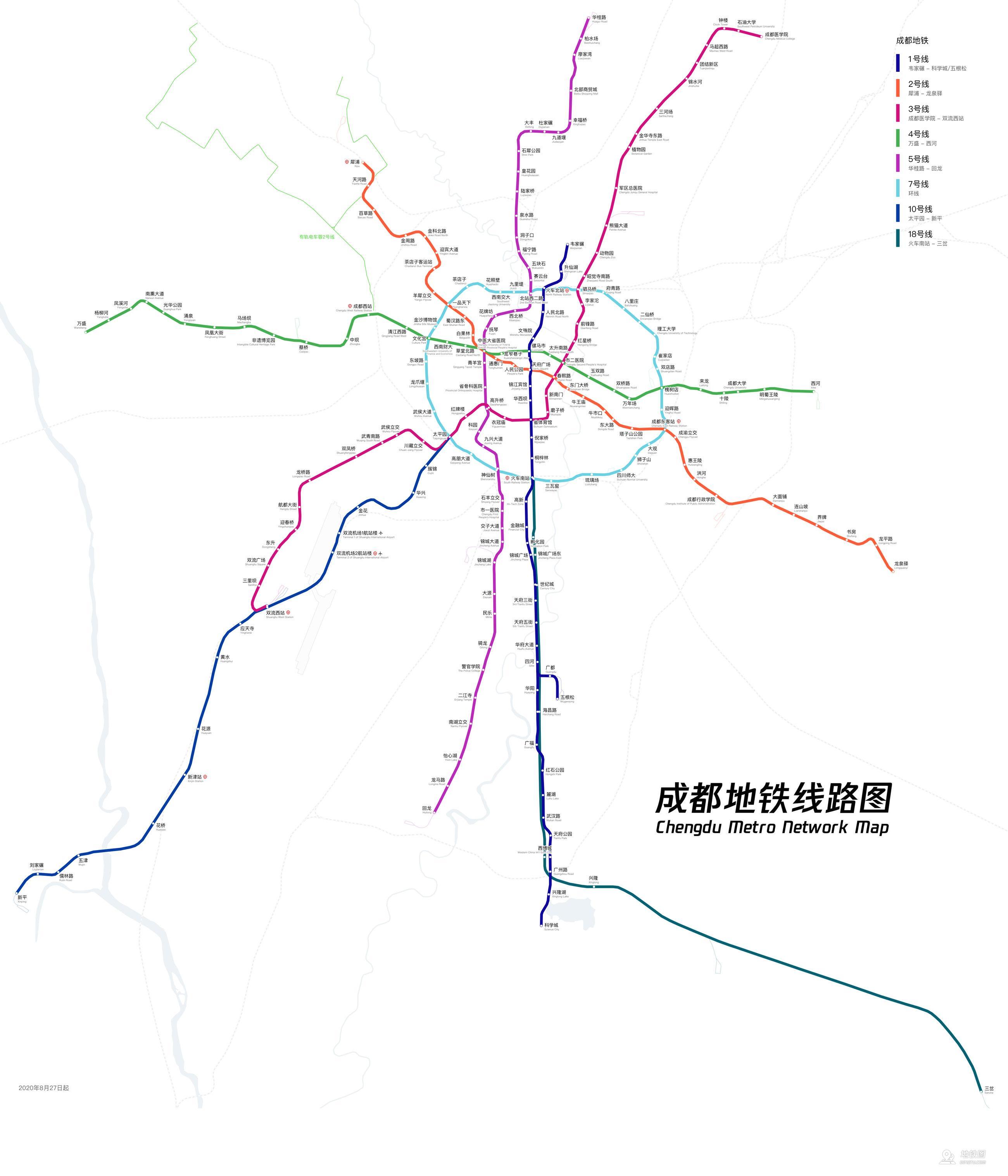 成都地铁线路图 运营时间票价站点 查询下载 成都地铁线路图 成都地铁票价 成都地铁运营时间 成都地铁 成都地铁线路图  第1张