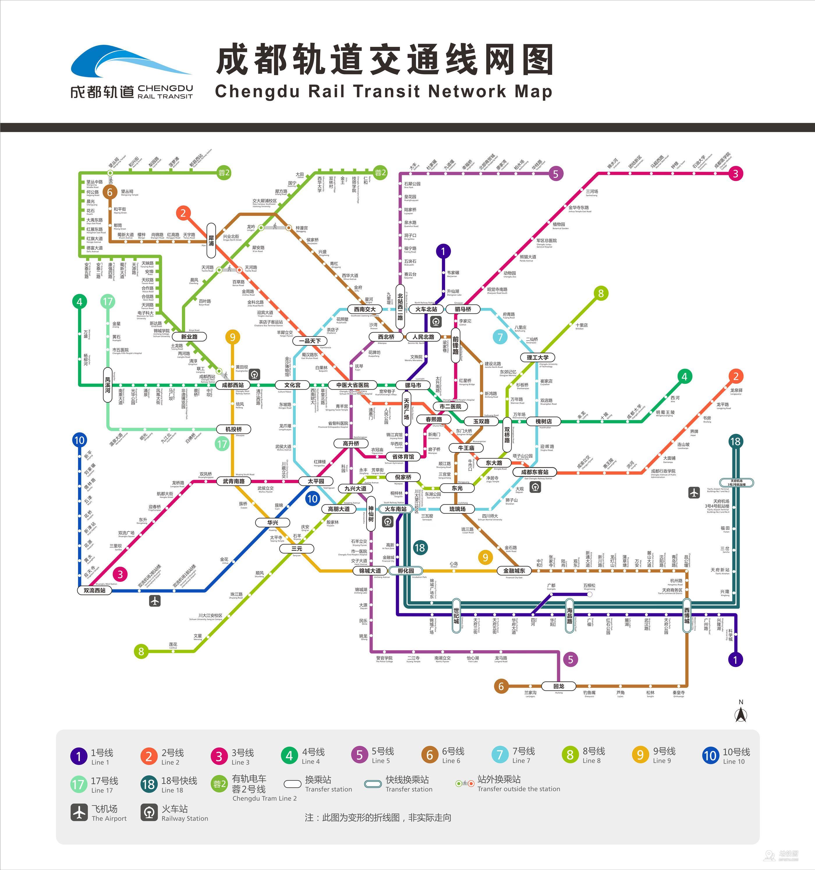 成都地铁线路图 运营时间票价站点 查询下载 成都地铁线路图 成都地铁票价 成都地铁运营时间 成都地铁 成都地铁线路图  第2张