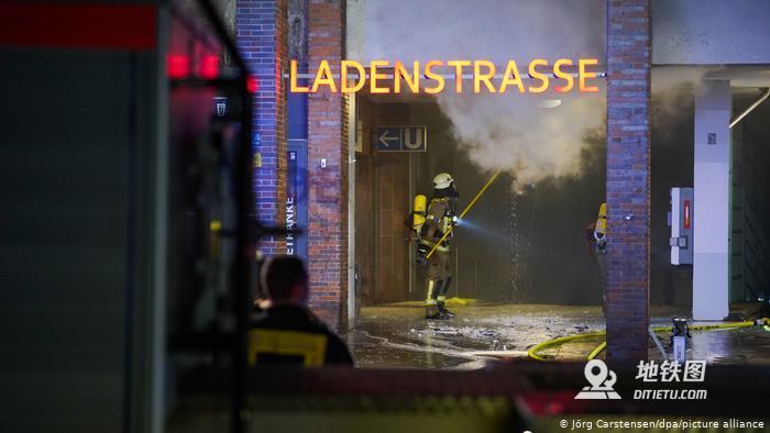 德国柏林地铁站起火4人受伤,其中1人重伤