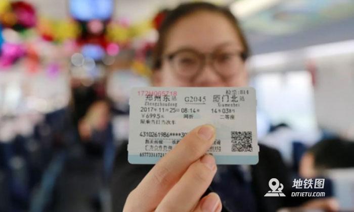 网购火车票怎么取票 需要收取手续费吗?