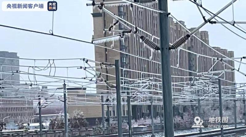 """大降温:""""东三省""""降暴雪,近几日北京多条""""北上""""列车已停运"""
