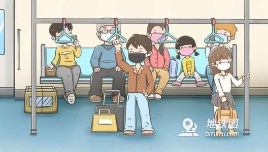 钟南山提醒您:搭乘地铁需做好有效防护