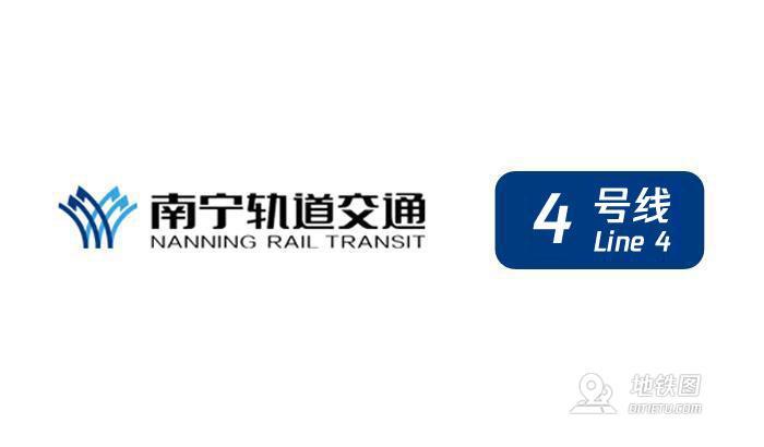 南宁地铁4号线线路图_运营时间票价站点_查询下载