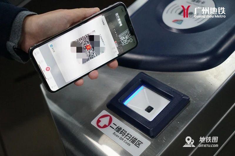 上海、廣州地鐵二維碼實現互通,一碼可乘北上廣三城地鐵