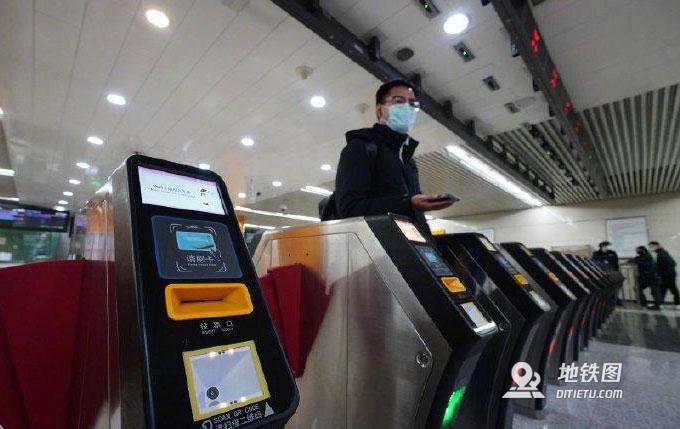 北京地鐵將研究建立常旅客安檢白名單
