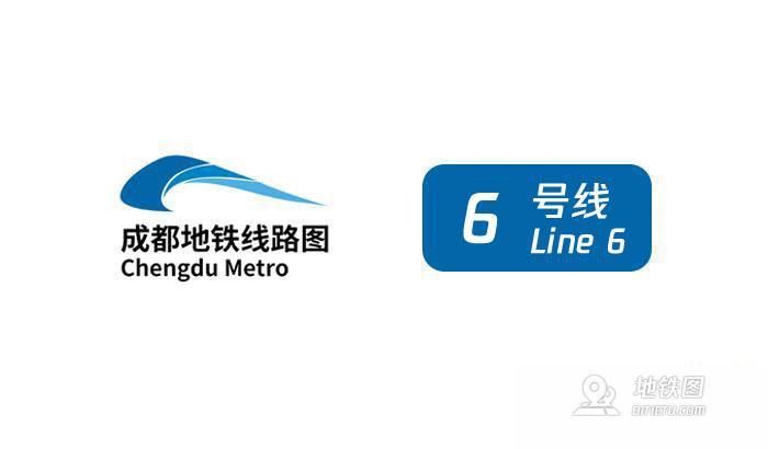 成都地鐵6號線線路圖_運營時間票價站點_查詢下載