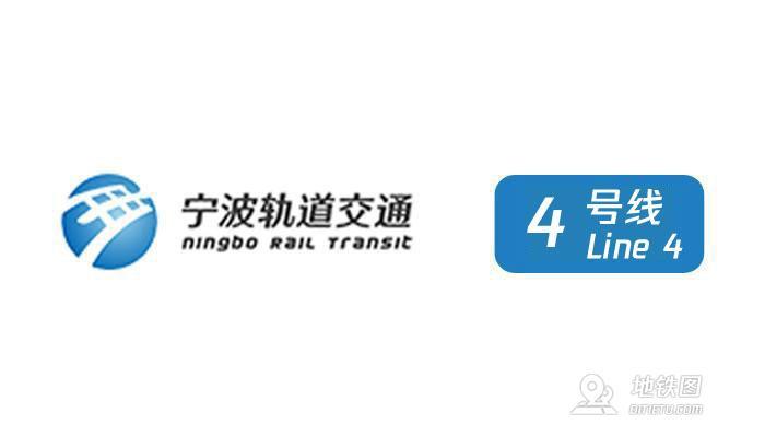 宁波地铁4号线线路图_运营时间票价站点_查询下载