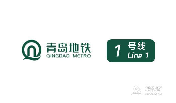 青岛地铁1号线线路图_运营时间票价站点_查询下载