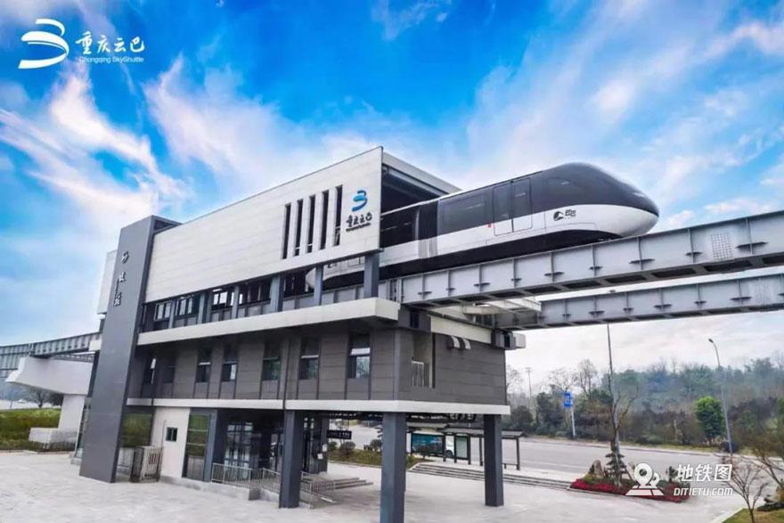 全球首条无人驾驶云巴示范线在重庆璧山开通