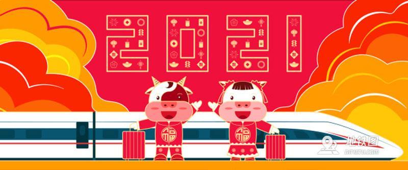 中国高铁线路图2021最新高清版