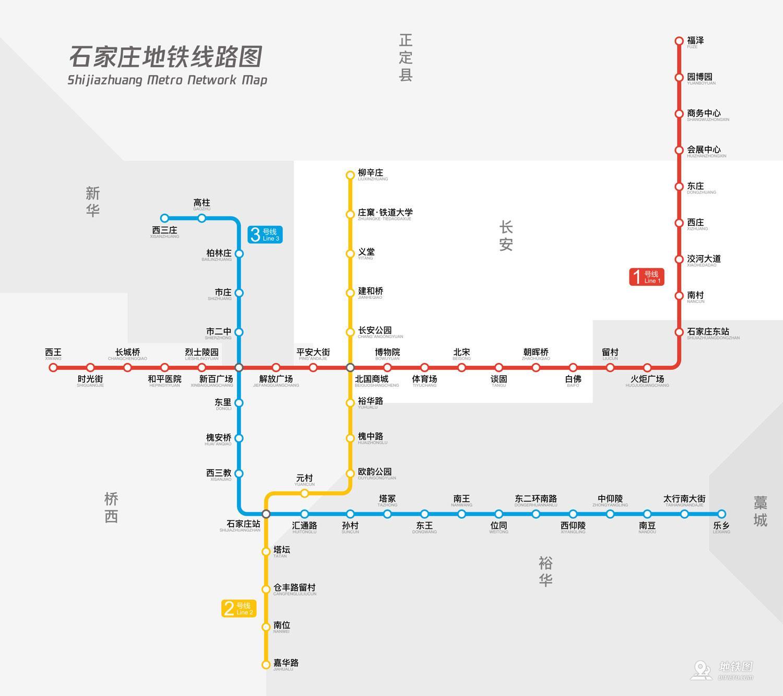 石家莊地鐵線路圖_運營時間票價站點_查詢下載