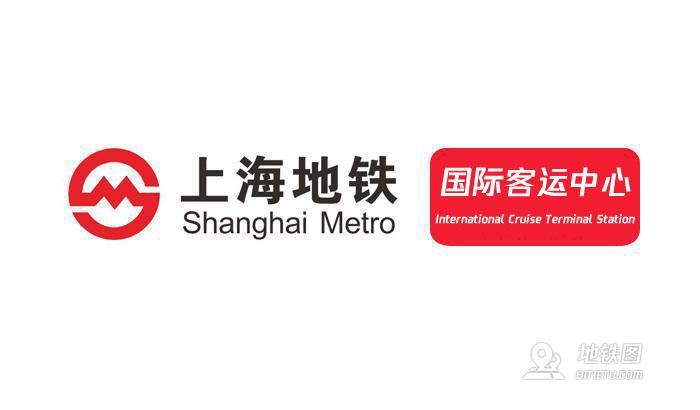国际客运中心地铁站_上海地铁国际客运中心站出入口_地图信息查询