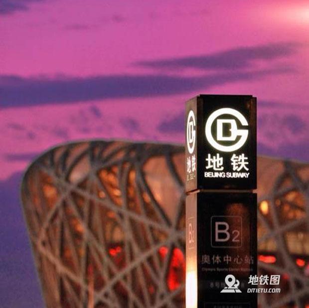 """国际地铁协会(CoMET)排名出炉 北京地铁跑进""""世界第一"""""""