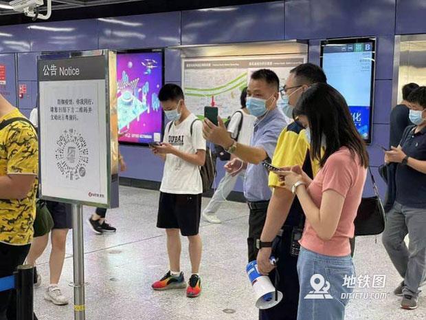 防疫新举措:深圳公交地铁实现全网验码乘车