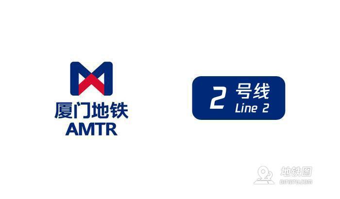 厦门地铁2号线线路图_运营时间票价站点_查询下载