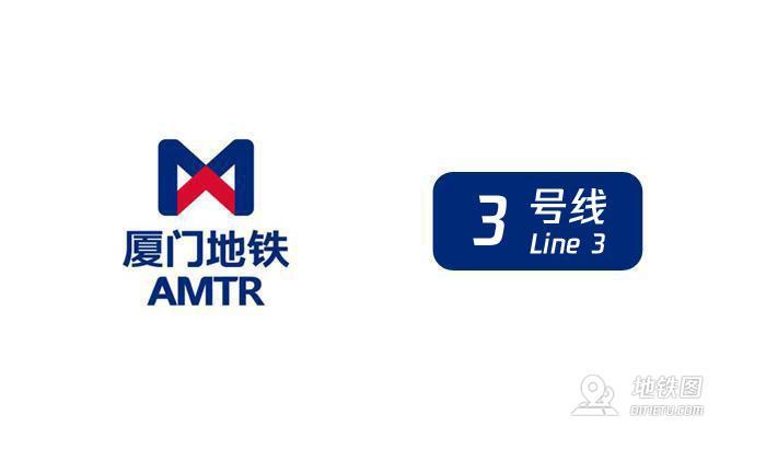 厦门地铁3号线线路图_运营时间票价站点_查询下载