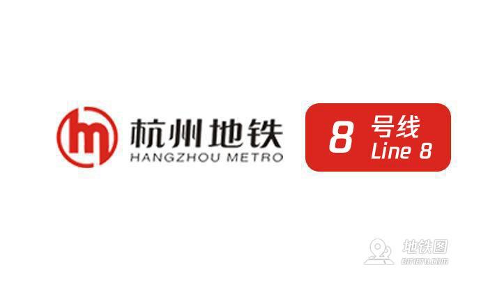 杭州地鐵8號線線路圖_運營時間票價站點_查詢下載