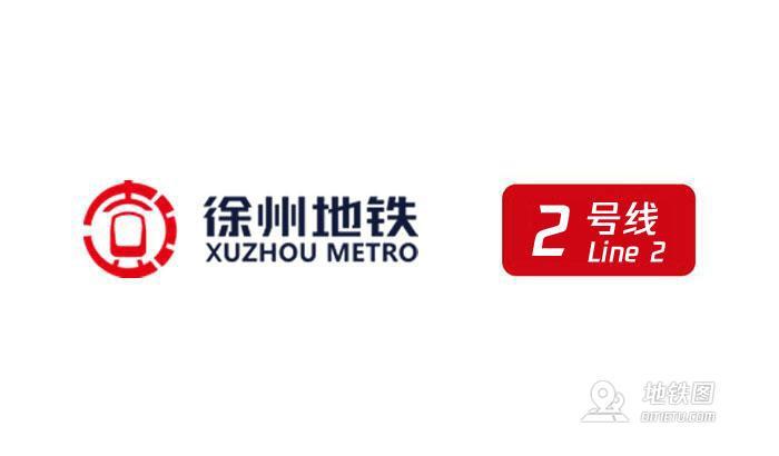 徐州地鐵2號線線路圖_運營時間票價站點_查詢下載