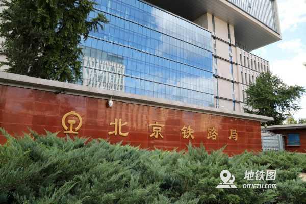 正式崗!中國鐵路集團所屬事業單位招聘公告