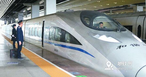 高鐵司機田甜一家:鐵三代的鐵路情
