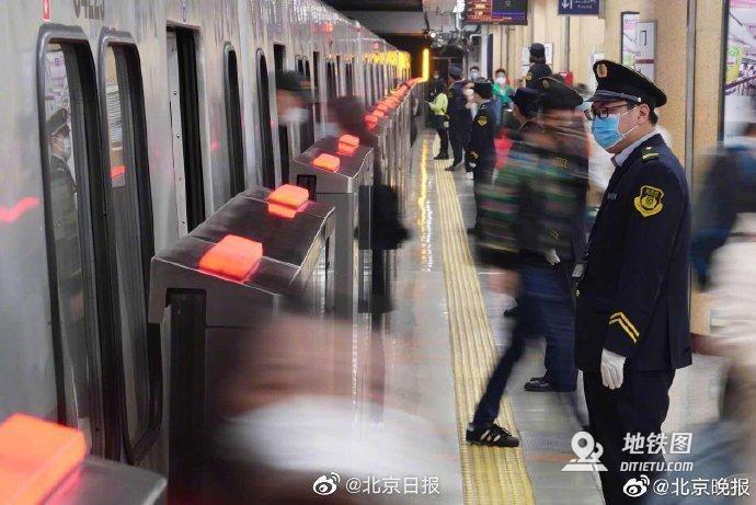 北京地鐵改自動駕駛為人工駕駛應對降雨