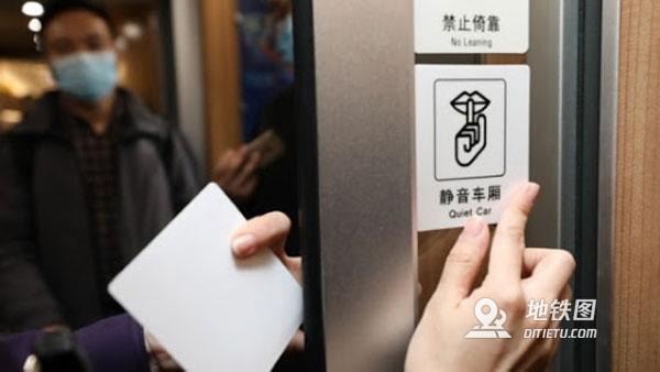 """日媒:中国高铁上""""静音车厢""""受欢迎"""