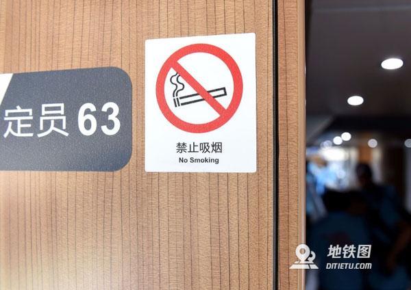 抽烟致高铁列车降速 男子被处拘留7天