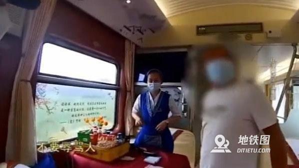 醉酒男火车上猥亵列车员借机触碰大腿,处行拘17日
