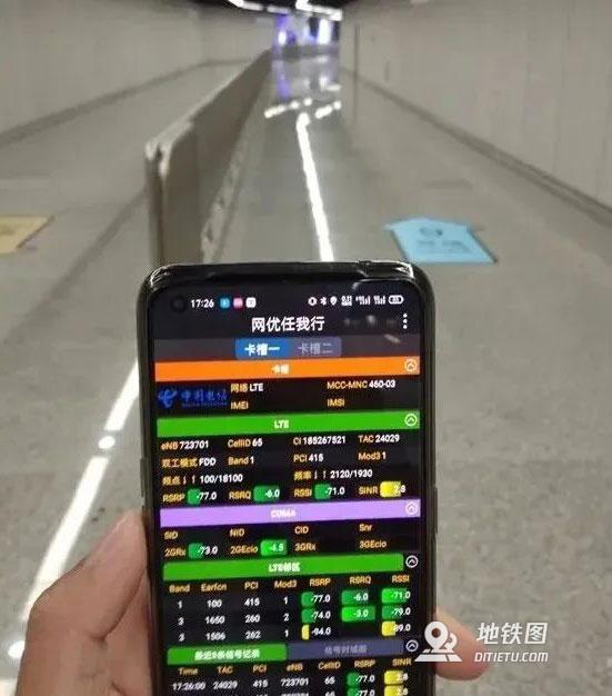 上海地铁297座地下车站已全面实现5G网络覆盖